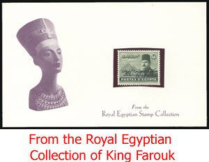 Stamp from the Royal Collection of King Farouk